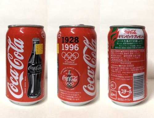 1996-110-4251-03270
